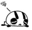 糯米糍可爱表情包
