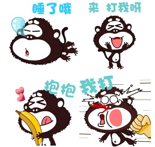 幸运猩qq表情包,可爱的黑猩猩,表情有抽烟,喊,摇尾吧,听音乐,鼓掌图片