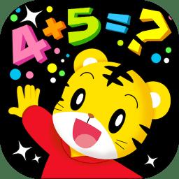 巧虎数学大探险官方版v1.6.3 安卓最新版