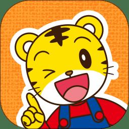 巧虎之家PC版v4.7.5 最新版