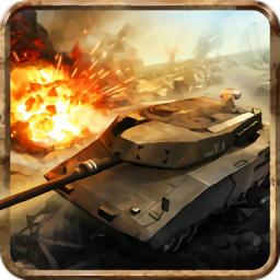 坦克力量最新版