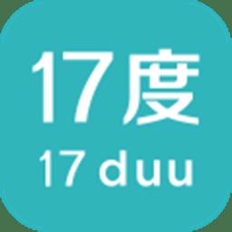 17度租赁公装平台