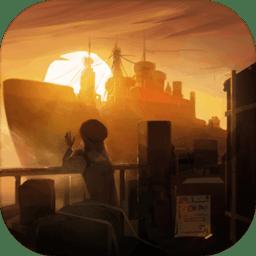 诡船谜案系列海港往事手游v1.0.0 安卓版