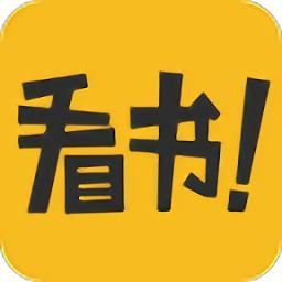 免费电子书城app