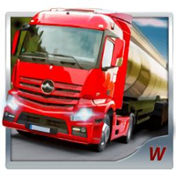 欧洲卡车模拟2中文手机游戏