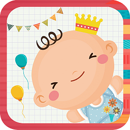 宝宝相册手机版