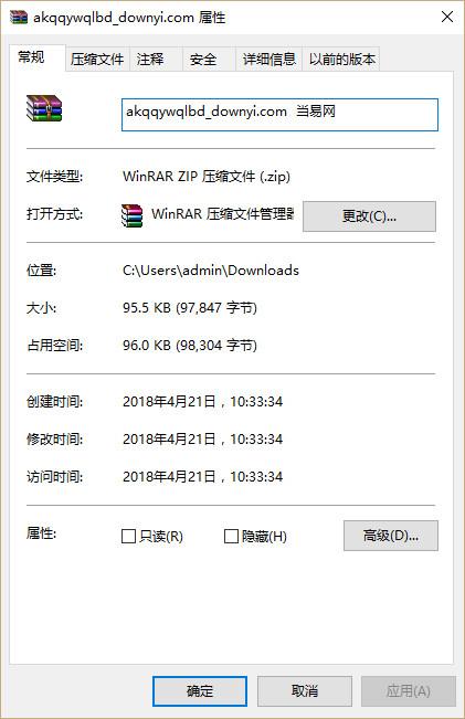 akqq业务全亮补丁软件 免费版 0