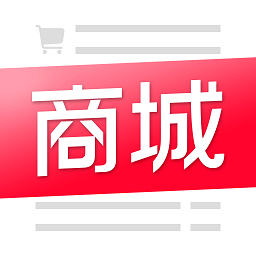 幻熊商城软件