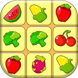 水果连连看单机经典版