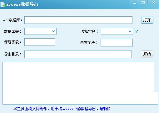 access2000开发手册