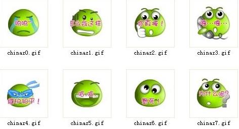 绿豆文字动态qq表情包