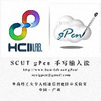 scut gpenݔ�뷨app
