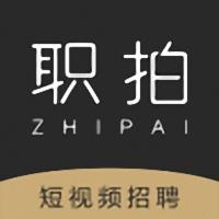 职拍(zhipai)手机版