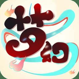 梦幻江湖果盘版