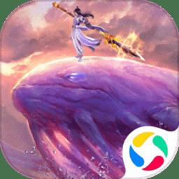 幻剑情缘九游游戏