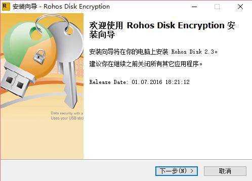 rohos win10文件�A加密工具