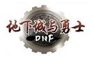 水饺dnf内部辅助