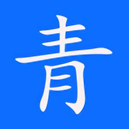 青原窗app