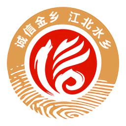 中国金乡软件