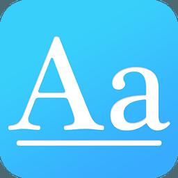 xfontking字体精灵工具