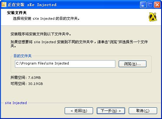 cs1.6反作弊器sxe v17.2 官方版 0