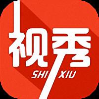 视秀直播app