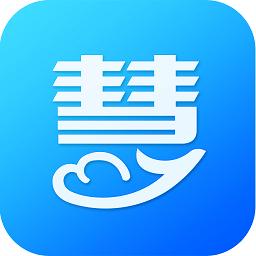 慧算账代账版app