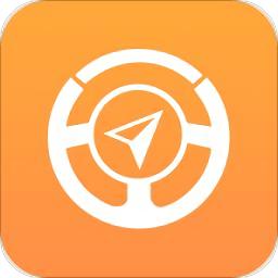 北斗车载导航软件官方版