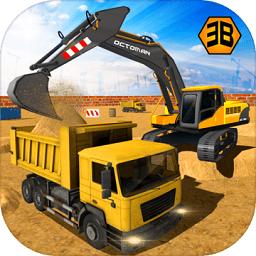 重型挖掘机3d模拟驾驶游戏