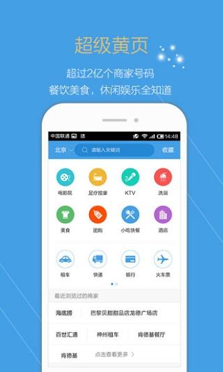 点心拨号双卡最新版 v3.4.2 安卓清爽去广告版 0
