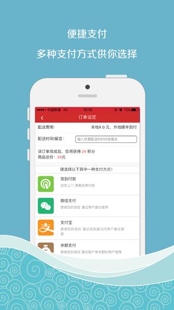 宜鲜果坊软件 v1.0.0 安卓最新版 1