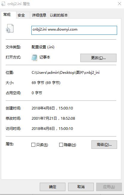 cnbj2.ini文件 免费版 0