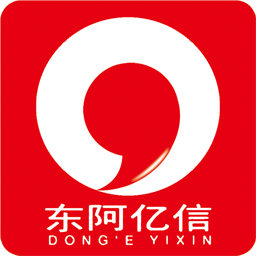 东阿亿信app