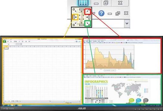 ASUS MultiFrame工具