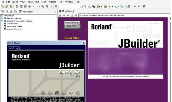jbuilder9中文破解版 v9.0 正式版 0