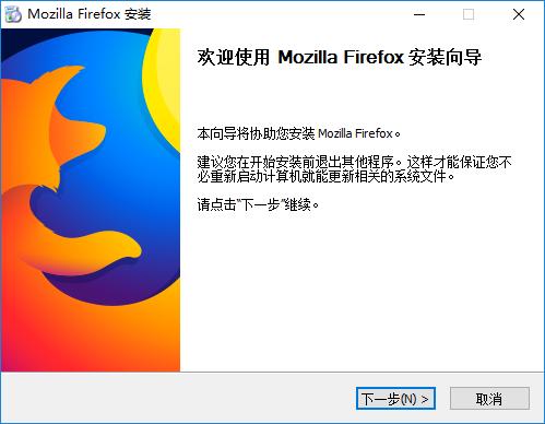 firefox 59浏览器 v59.0 官方版 0