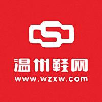 温州鞋网app