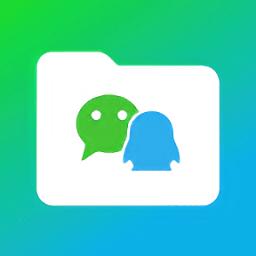 腾讯文件app