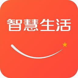 国资智慧生活app