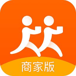 人人快递商家版app