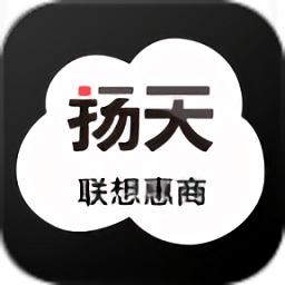 手机联想惠商2018v1.7.4 安卓版