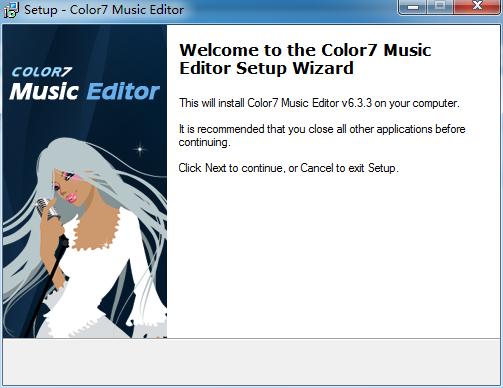 color7 music editor中文版