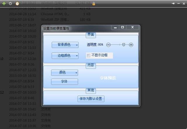 ynotes v2.2.0 电脑版 0