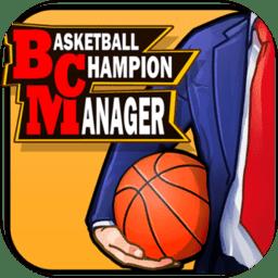 bcm篮球经理游戏