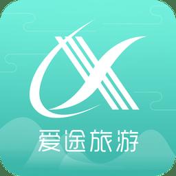 爱途旅游app