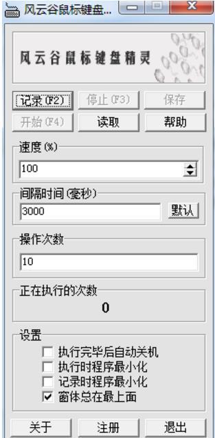�L云谷鼠�随I�P精�`