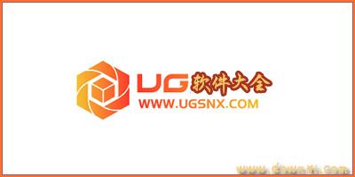 ug哪个版本编程最好用?ug8.0/9.0/10.0/11.0/12.0_ug破解/中文/免安装版