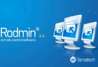 radmin免安装绿色版 v3.4 免费版 0