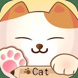 猫咪生活日志