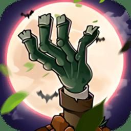 植物超进化小游戏